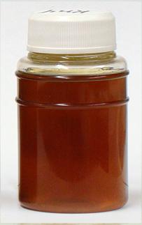 Used Oil Sample